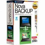 ソースネクスト 〔Win版〕 Nova BACKUP (ノバ バックアップ) (NOVABACKUP)