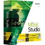 【お取り寄せ】ソースネクスト ACID Music Studio 10 半額キャンペーン版 ガイドブック付き