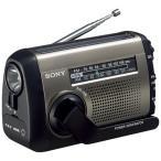 ソニー ICF-B99S C FM/AMポータブルラジオ (ICF-B99SC ICFB99SC)