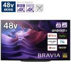 SONY(ソニー) 有機ELテレビ BRAVIA  KJ-48A9S [48V型 /4K対応 /BS・CS 4Kチューナー内蔵 /YouTube対応] 【お届け日時指定不可】