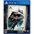 ワーナーエンターテイメント バットマン:リターン・トゥ・アーカム 【PS4ゲームソフト】