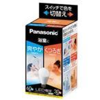 Yahoo!ソフマップYahoo!店【お取り寄せ】パナソニック LED電球(一般電球形/浴室向け・全光束810・400lm/60形・30形相当・口金E26) LDA9GKUYKW