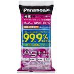 Panasonic(パナソニック) 掃除機用紙パック (M型Vタイプ/3枚入) AMC-HC12