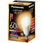 パナソニック 調光器非対応LED電球 「LED電球プレミア」(小型電球形・全光束760lm/電球色相当・口金E17) LDA8LGE17Z60ESW