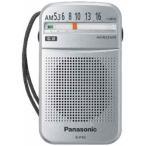 【お取り寄せ】パナソニック AM 携帯ラジオ RF-P45