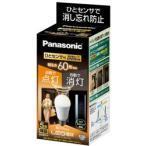 パナソニック 調光器非対応LED電球ひとセンサタイプ (一般電球形・電球色相当・口金E26) LDA8L-G/KU/NS