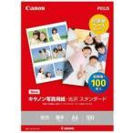 キヤノン キヤノン写真用紙・光沢スタンダード[薄手](A4サイズ・100枚) SD-201A4100