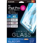 【12/下旬発売予定】 エレコム iPad Pro 11インチ 2018年モデル 保護フィルム リアルガラス 0.33mm TB-A18MFLGGDT