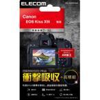 ELECOM(エレコム) CANON EOS Kiss X9i用保護フィルム DFL-CKX9IPGHD