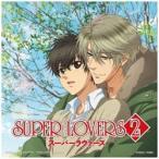 【お取り寄せ】矢田悠祐 / 「SUPER LOVERS 2」OPテーマ「晴レ色メロディー」 SUPER LOVERS 2盤 CD