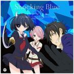 コロムビアミュージックエンタテイメント 伊藤美来 / Shocking Blue 通常盤 CD