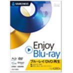 【お取り寄せ】ソースネクスト 〔Win版〕 Enjoy Blu-ray