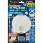 Panasonic SHK74101P