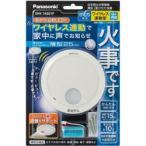 Panasonic SHK74201P