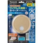 Panasonic SHK74201YP
