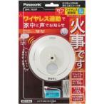 Panasonic SHK7620P