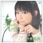 メディアファクトリー 今井麻美/フレーム越しの恋 【CD】