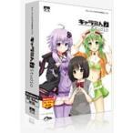 【お取り寄せ】AHS キャラミん Studio パッケージ版 Win / DVD