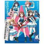【11/28発売予定】 オーバーラップ BanG Dream!(バンドリ!) Blu-ray BOX