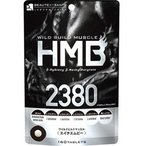 ボーテサンテ HMB2380