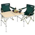 キャプテンスタッグ ジャストサイズ  ラウンジチェアで食事がしやすいテーブル Sサイズ UC-517