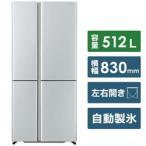 【基本設置料金セット】 AQUA 冷蔵庫  サテンシルバー AQR-TZ51J-S [4ドア /左右開きタイプ /512L] 【お届け日時指定不可】 [振込不可]