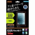 �ڤ����ۥ쥤������ RT-KFH2F/H1 Kindle Fire HD(2013)�� �ե��ǥ����Ȥ��餵�鵤ˢ�ڸ�Ķ�ɻ���ե���� 1���� ȿ���ɻߥ�����