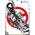5pb 【03/30発売予定】 CHAOS;CHILD (カオスチャイルド) らぶchu☆chu!! 限定版 【PS4ゲームソフト】
