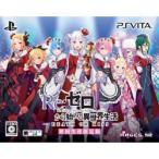 5pb 【03/23発売予定】 Re:ゼロから始める異世界生活-DEATH OR KISS- 限定版 【PS Vitaゲームソフト】