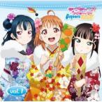 ブシロードミュージック ラジオCD「ラブライブ!サンシャイン!!Aqours浦の星女学院RADIO!!!」vol.1 CD