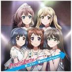 ブシロードミュージック Poppin'Party / TVアニメ「BANG DREAM!」 6thシングル「前へススメ!/夢みるSunflower」 CD