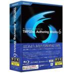 ペガシス 〔Win版〕 TMPGEnc Authoring Works 6