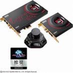 【お取り寄せ】CREATIVE サウンドボード [PCI Express] Creative Sound Blaster ZxR SB-ZXR-R2 【FF XIV:新生エオルゼア 推奨周辺機器】