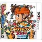 レベルファイブ イナズマイレブン1・2・3!! 円堂守伝説 【3DSゲームソフト】