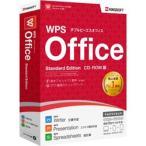 KINGSOFT 〔Win版〕 WPS Office Standard Edition