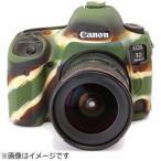 【お取り寄せ】ディスカバード イージーカバー EOS 5D Mark IV 用(カモフラージュ) 5D4-CA