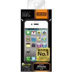 レイアウト iPhone 4S用 シリコンジャケット シルキータッチ (ブラック) RT-P4C1/B