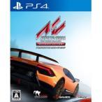 アセットコルサ アルティメット エディション - PS4
