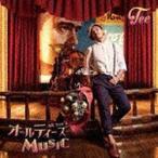 バウンディ Tee/オールティーズMusic 【音楽CD】