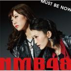 よしもとアールアンドシー NMB48 / Must be now 通常盤 TYPE-B DVD付 CD