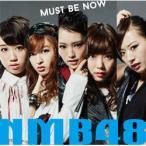 よしもとアールアンドシー NMB48 / Must be now 通常盤 TYPE-C DVD付 CD