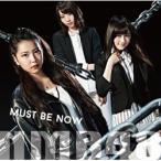 よしもとアールアンドシー NMB48 / Must be now 限定盤 TYPE-B DVD付 CD