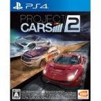 バンダイナムコエンターテインメント Project CARS 2 (プロジェクトカーズ2) 【PS4ゲームソフト】