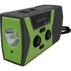 ヒース ソーラー手回し充電機能付き防災ラジオ   HI8 [防滴ラジオ /AM/FM]