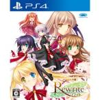 プロトタイプ 【03/23発売予定】 Rewrite (リライト) 【PS4ゲームソフト】