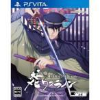 【お取り寄せ】ドラマティック クリエイト 大正メビウスライン Vitable 【PS Vitaゲームソフト】
