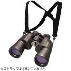 Bushnell レガシーズーム BL121225 双眼鏡