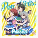 ビクターエンタテインメント PRINCESS / ROUGE / 「バトルガールハイスクール」 POPGIRLS! / UNLOC CD