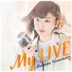 沼倉愛美 / My LIVE 初回限定盤B CD [振込不可]