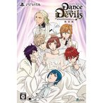 Rejet Dance with Devils (ダンス ウィズ デビルス) 限定版 【PS Vitaゲームソフト】